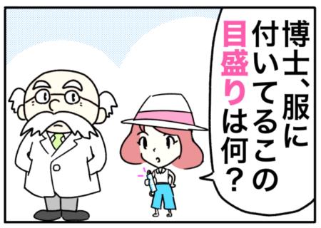 scale(目盛り)