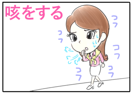 cough(咳をする)