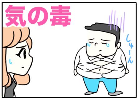 pity(気の毒)