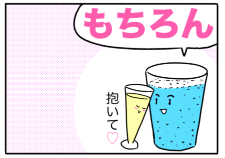 sure(もちろん)