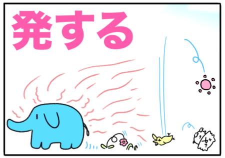 issue(発する、出版する)