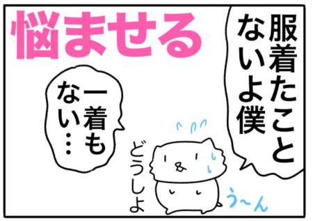 bother(悩ませる、困らせる)