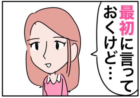 initial(最初、初めの)