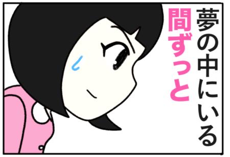 while(〜の間ずっと)