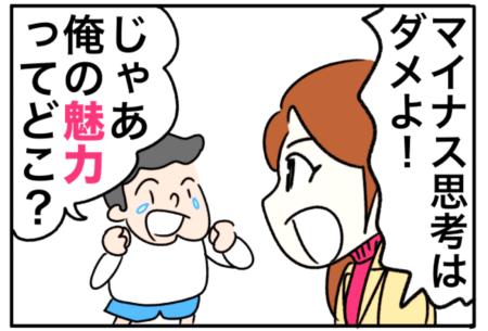 allure(魅力)