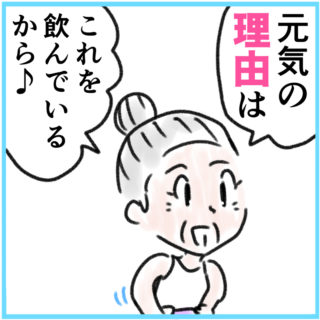 cause(理由)