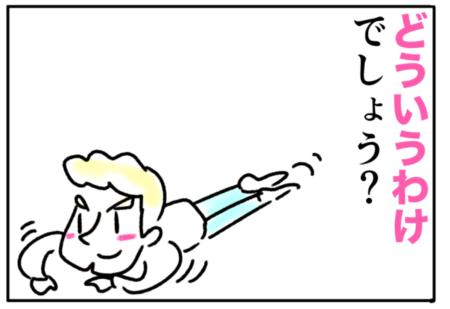somehow(どういうわけか)