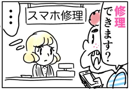 mend(修理する、改める)