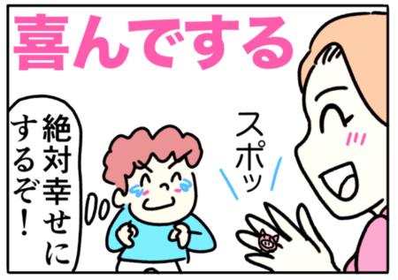 willing(喜んで〜する)