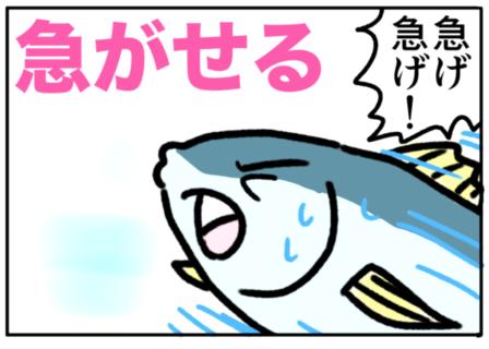 urge(急がせる)