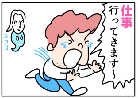labor(仕事)