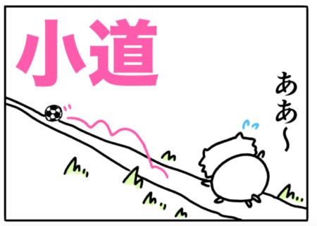 path(小道)