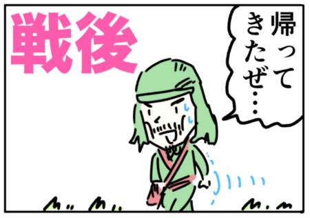 postwar(戦後の)
