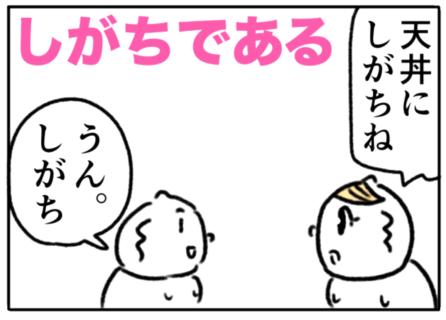 tend(〜しがちである)