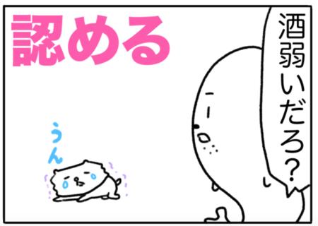 grant(認める)