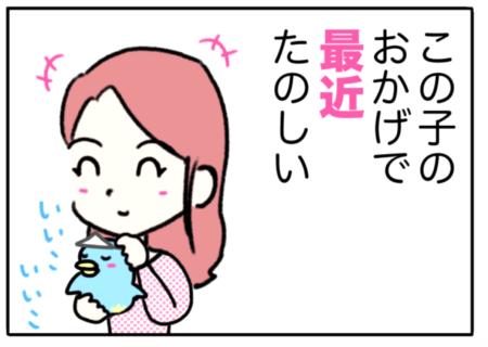 lately(最近)