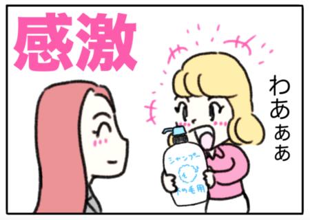 emotion(感激)