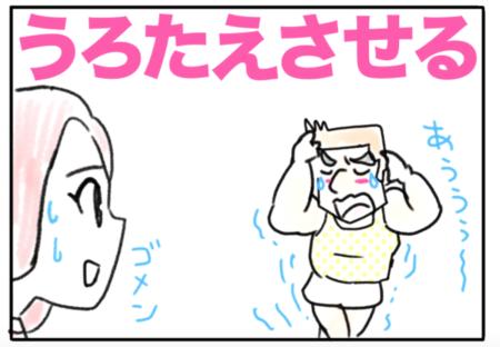 bewilder(うろたえさせる)
