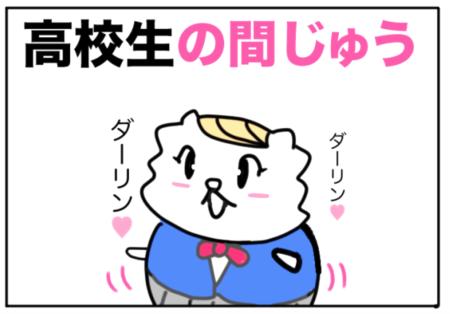 during「(特定の期間の)の間じゅう」