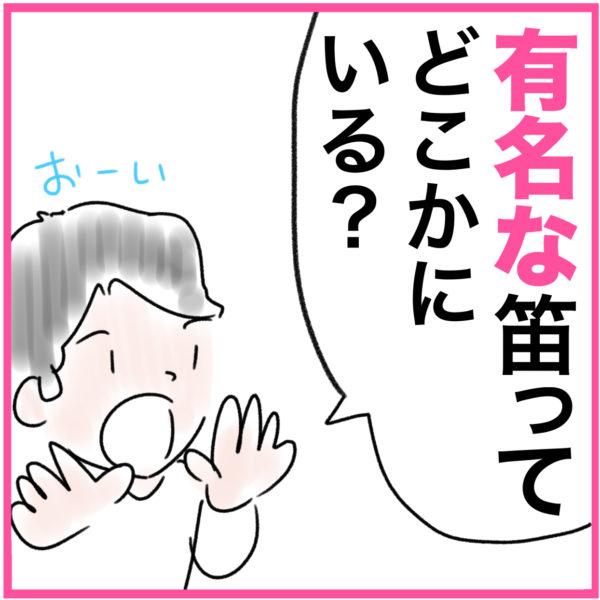 famous語呂