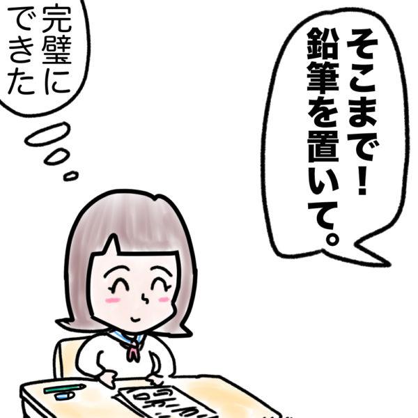 アメリカ留学日記㉖