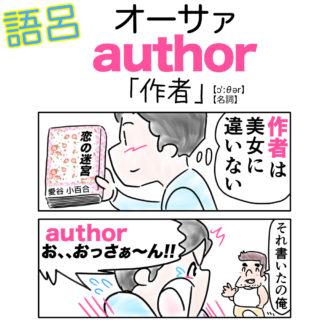 author(作者)