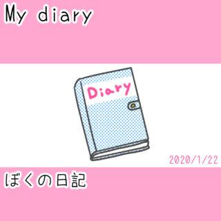 英語日記をUPしてみたり【英作文も大事】