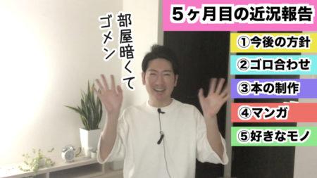 語呂合わせのYouTubeチャンネル