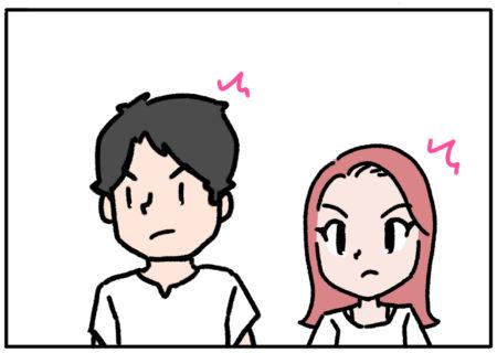similar 覚え方