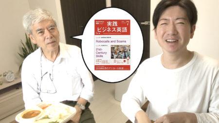 NHKラジオ英会話