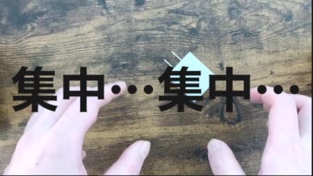 重要英単語の覚え方【concentrate、resent、except】